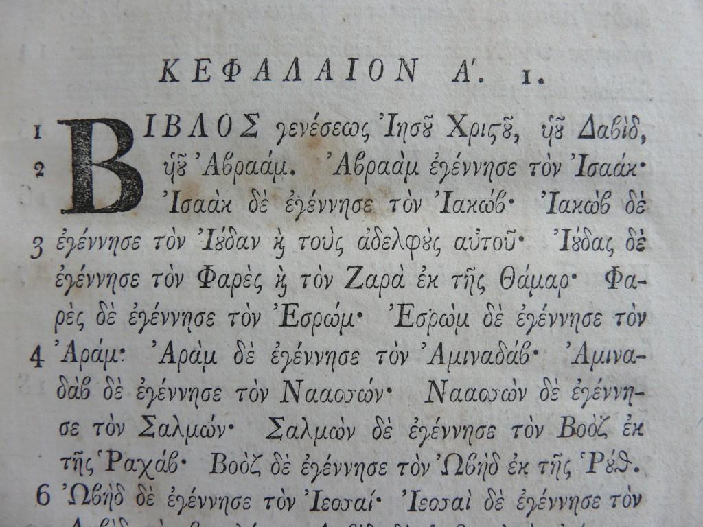 1763 Baskerville AnoTeleia_78