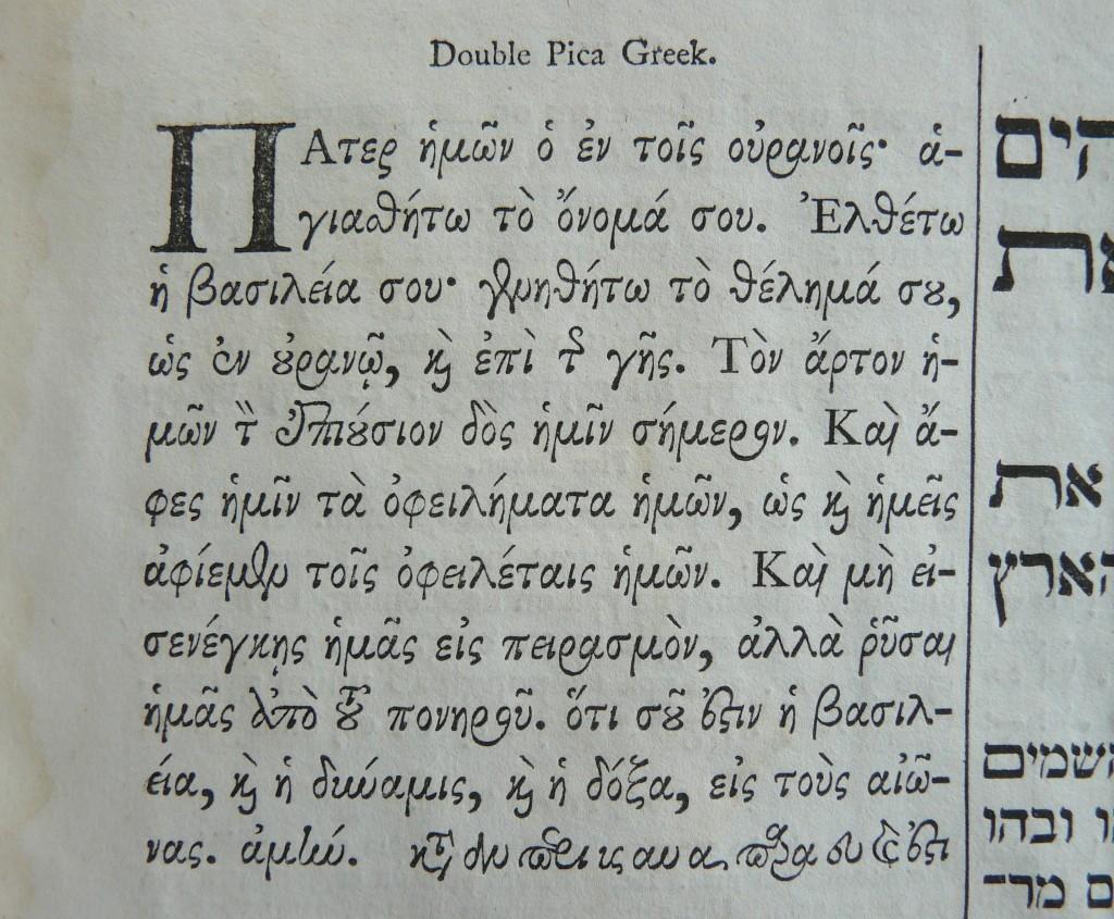 1785 Caslon AnoTeleia_87