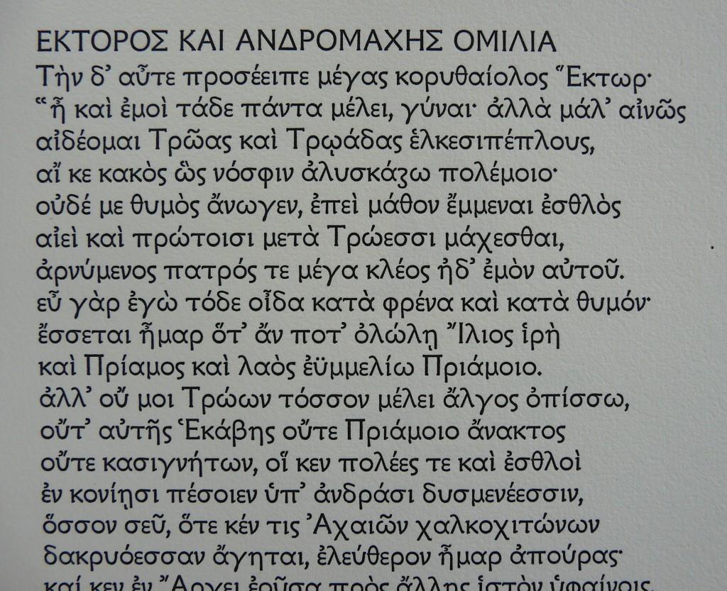 1927 Scholderer AnoTeleia