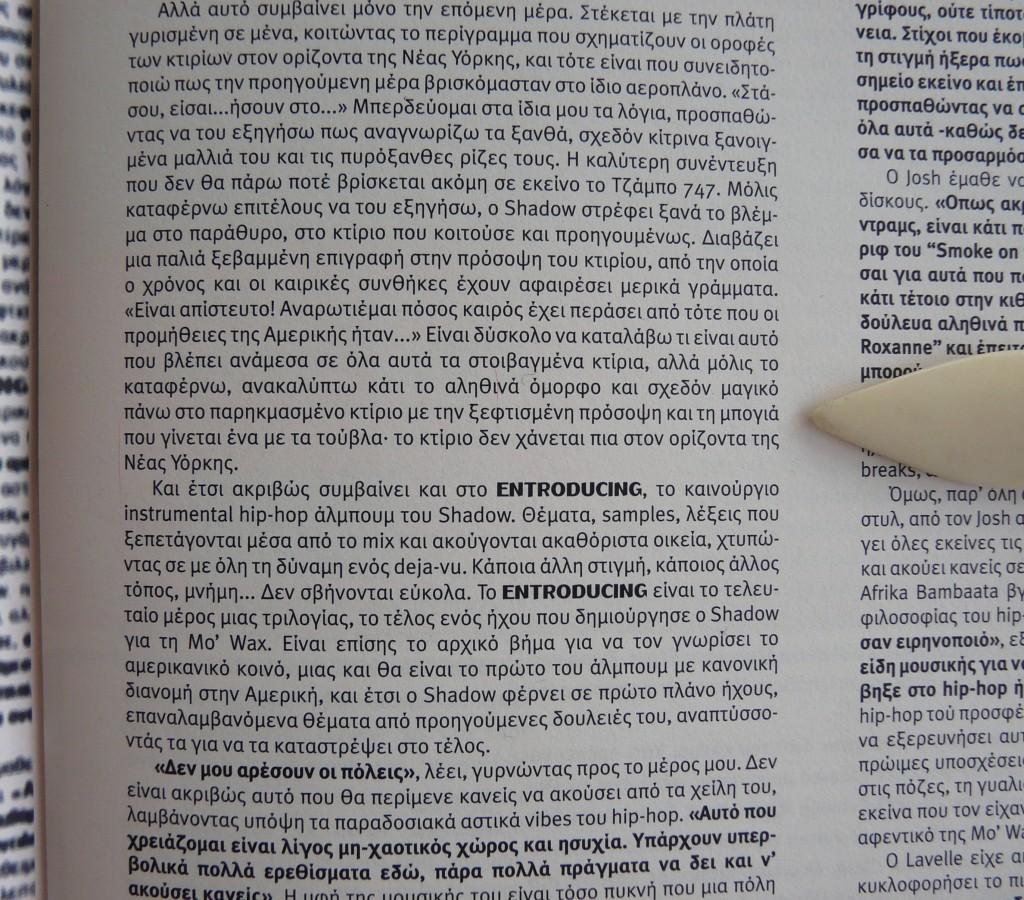 1997 Oxy mag AnoTeleia