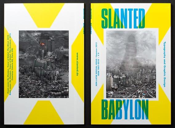Slanted Babylon covers